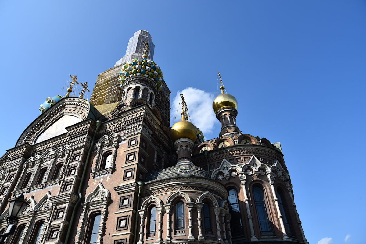 Auferstehungskirche St. Petersburg