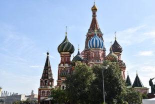 Basilius Kirche Moskau
