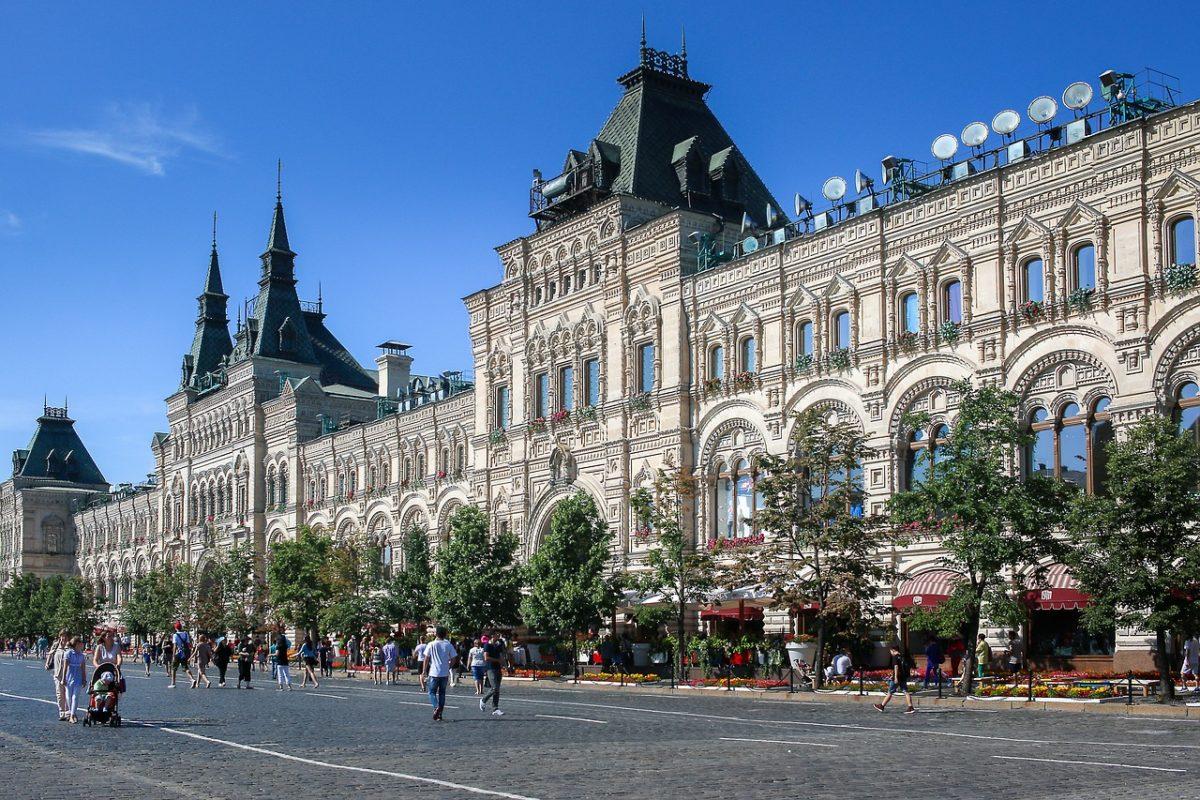 GUM- Shoppingcenter